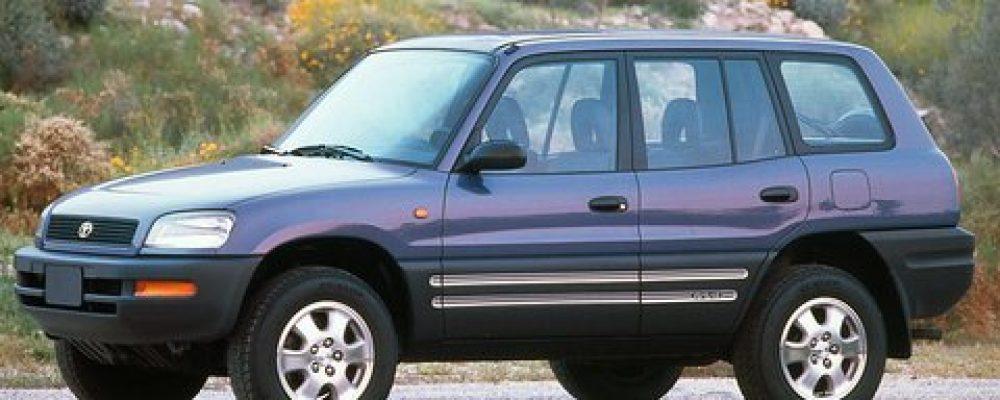 Uganda Car Rental with Car Rental Low Rates